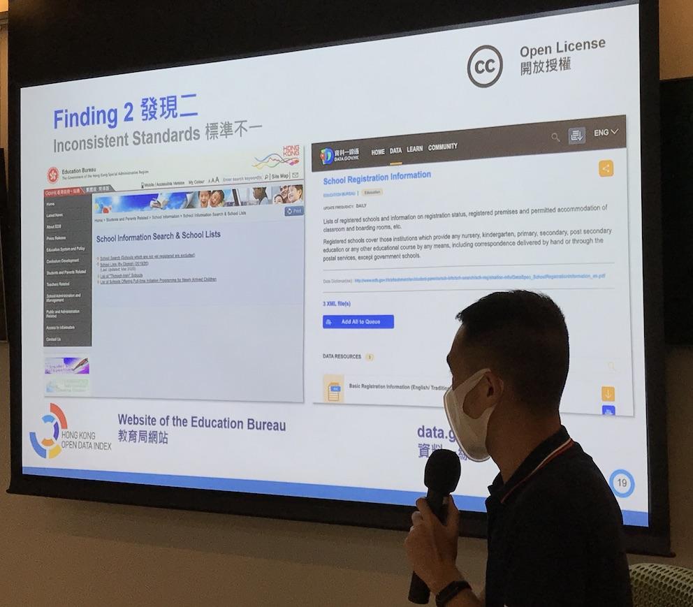 Hong Kong Open Data Index launch