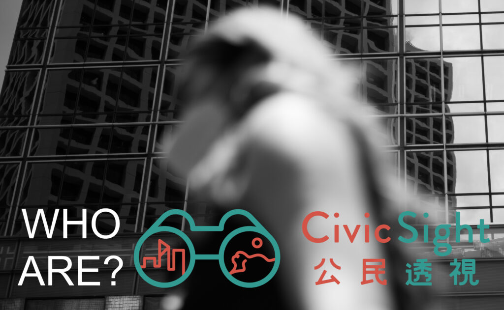 meet civicsight