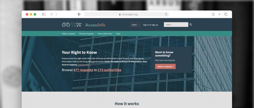 img-banner-accessinfo